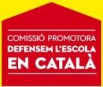 EscolaCatala.jpg